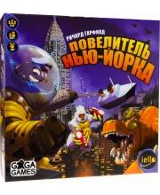 Настольная игра Повелитель Нью-Йорка Gaga Games