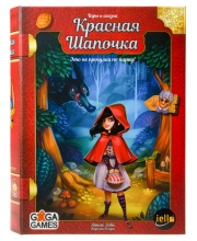 Настольная игра Красная Шапочка Gaga Games