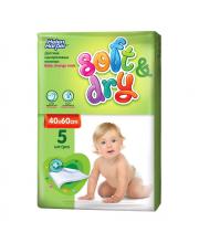 Детские впитывающие пеленки Soft&Dry 40х60 5 шт