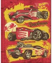 Дневник школьный Hot Wheels