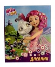 Дневник Mia and Me