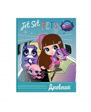Дневник Littlest Pet Shop