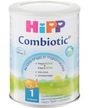 Сухая молочная смесь Combiotic 1 с 0 мес 350 гр