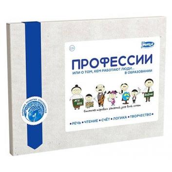 Книги и развитие, Профессии Образование Умница 639771, фото