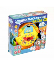 Часы со светом и звуком на батарейках S+S Toys
