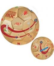 Мяч футбольный 23см