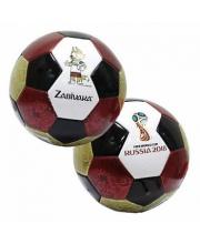 Мяч футбольный Zabivaka 23см