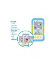 Телефон мобильный со светом и звуком S+S Toys