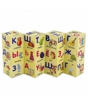Набор из 12-ти кубиков