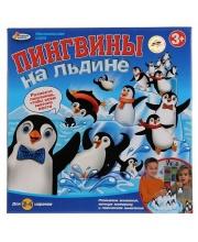 Игра Настольная Пингвины на Льдине