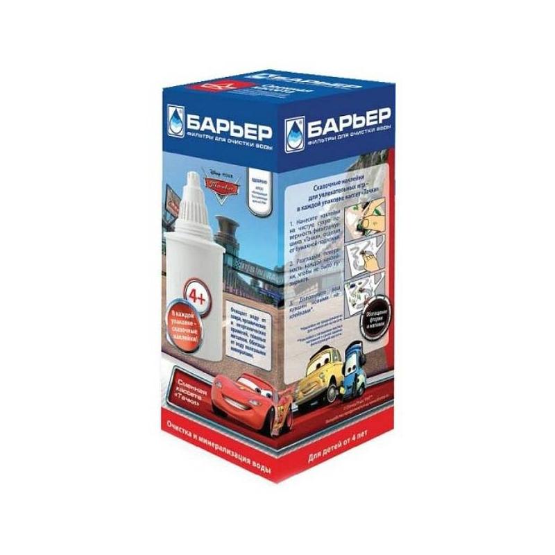 Сменная фильтрующая кассета ТачкиСменная фильтрующая кассета Тачки марки Барьер.<br>Кассета-фильтр подходит для использования в фильтр-кувшине для очистки воды Барьер Тачки.<br>Кассета очищает воду от хлора, свинца, меди, ртути, нефтепродуктов и пестицидов, которые присутствуют в неочищенной водопроводной воде и вредят здоровью ребенка. Кроме того, в соответствии с основными потребностями в полезных веществах детей от 4 лет, фильтр-кассеты также обогащают воду ионами фтора и магния, которые особенно необходимы ребенку в период активного роста.<br>В каждую яркую коробочку с фильтр-кассетами вложены яркие наклейки с героями любимого многими детьми мультфильма Тачки. Наклейки можно приклеивать на фильтр-кувшин. Кассета герметично вставляется в кувшин благодаря особой резьбе, которая предотвращает смешивание нефильтрованной и очищенной воды.<br>Ресурс одной сменной кассеты: до 200 л.<br>Срок службы кассеты-фильтра: не более 2 месяцев с момента начала использования.<br>Внимание! Температура очищаемой воды не должна быть выше 35 °С.<br><br>Возраст от: 4 года<br>Пол: Не указан<br>Артикул: 628663<br>Бренд: Россия<br>Лицензия: Disney<br>Размер: от 4 лет