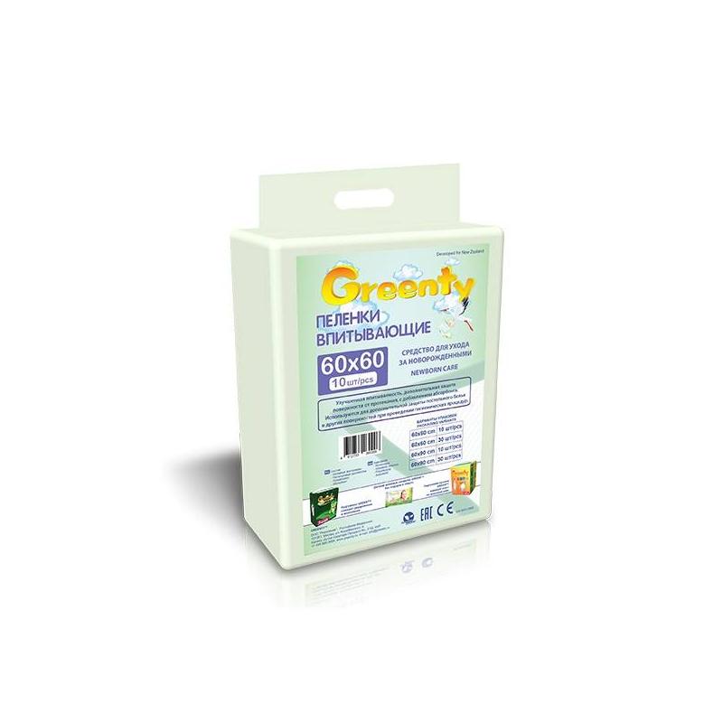 Greenty Одноразовые пеленки 60х60 см, 10 шт.