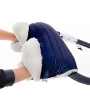 Муфта для рук на коляску Soft Fur Lux