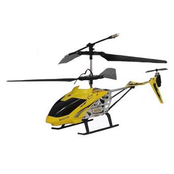 Радиоуправляемый вертолет Снайпер