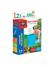 Обучающий набор Цифры и примеры Vladi Toys