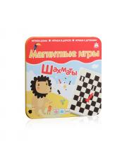 Магнитная игра Шахматы Бумбарам