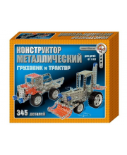 Конструктор Грузовик и трактор 345 деталей Десятое королевство
