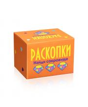 Набор Найди сокровища оранжевый мини РАСКОПКИ