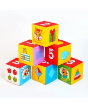 Кубики Три Кота математика Мякиши