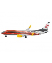 Самолет TUIfly DB REGIO B737-800