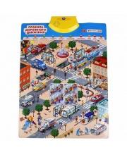 Электронный Плакат Правила Дорожного Движения Умка