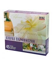 Набор Азбука парфюмерии