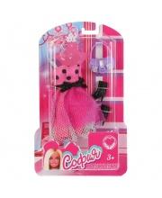 Одежда для кукол 29 см София