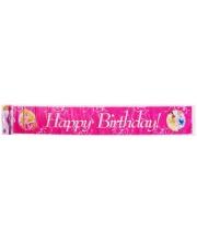 Баннер Принцессы Disney Happy Birthday