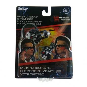 Игрушки, Игрушка Микрофонарь и прослушивающее устройство Шпиономания 630415, фото