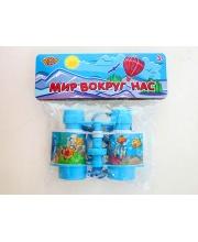 Бинокль Море 4-х кратный детский Yako Toys