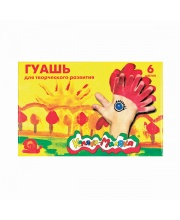 Гуашь 35 мл 6 цветов Каляка-Маляка