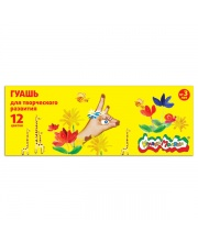 Гуашь 17 мл 12 цветов Каляка-Маляка