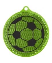 Световозвращатель пешеходный мяч