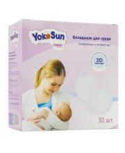Вкладыши для груди YokoSun