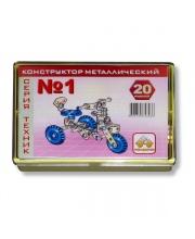 Конструктор Металлический К1