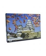 Пазлы замок Химедзи Япония 500 деталей