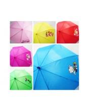 Зонтик 45 см 6 видов