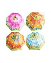Зонтик со свистком 45 см 4 вида
