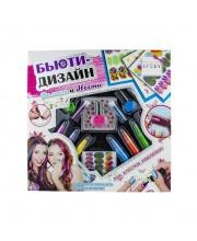 Бьюти-Дизайн набор 2-в-1 Волосы и Ногтис лаками Lukky