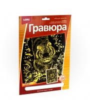 Гравюра большая с эффектом золота Полосатый хищник
