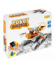 Конструктор Робот-луноход OCIE