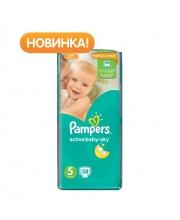 Подгузники Active Baby-Dry Junior 11-18 кг Джамбо 58 шт Pampers