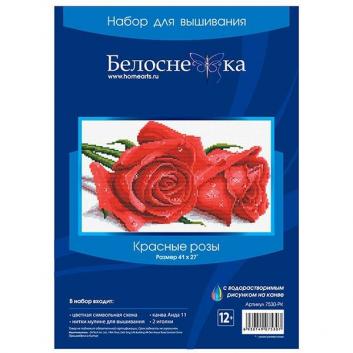 Вышивка Красные розы