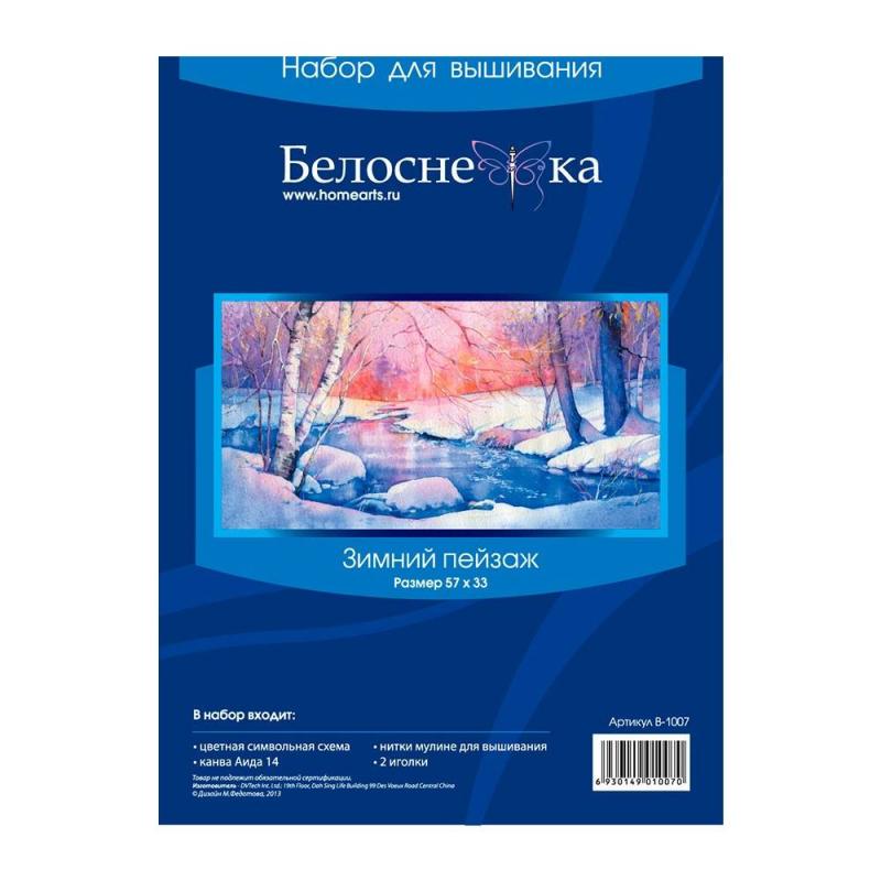Белоснежка Набор для вышивания Зимний пейзаж vervaco набор для вышивания лицевой стороны наволочки белый шиповник 40 40см