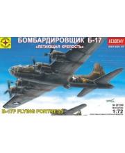 Модель бомбардировщик Б-17 Летающая крепость МОДЕЛИСТ