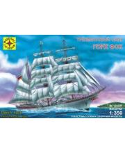 Модель корабль трехмачтовый барк Горх Фок МОДЕЛИСТ