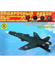 Модель Российский истребитель С-37 Беркут МОДЕЛИСТ