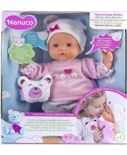 Кукла Пупс Nenuco с акссесуарами