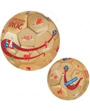Мяч футбольный Samara 23см