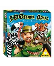 Игра Зоопарк Джо